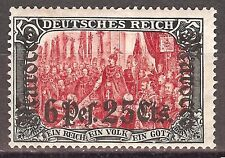 1906 German offices Morocco  6.25 Pts. issue mint*, Michel # 45,  $ 152.00