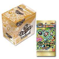 Bandai yo-kai Yokai Youkai Watch Medal Zero Z Medal 1 box 24 medals Japan