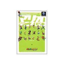 Mario Tennis GC Perfect Guide Book / GC