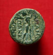 Ancient Greek Coin 54BC Trichalkon Artemis Marsyas Apameia Maeander Phrygia
