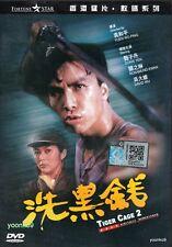 Tiger Cage 2 (1990) English Sub _ HK Movie DVD _ Region 0 _ Donnie Yen