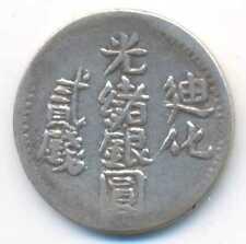 China Sinkiang Province Urumchi Mint Silver 2 Miscals AH1325 VF KM#33.1 6.73 g
