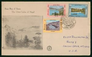 Mayfairstamps Nepal FDC 1970 Great Lakes Combo First Day Cover wwp_76157