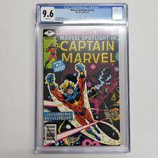Marvel Spotlight v2 #1 CGC 9.6 White Pages Captain Marvel - Marvel Comics 1979