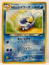 Light Vaporeon (Japanese) No. 134 - Neo Destiny Pokemon Card MINT