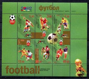 s7441A) KIRGYZSTAN 2002 MNH** World Cup Football - CM Calcio S/S