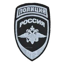 Russian Police Spetsnaz Sobr Special Forces Patch on the Sleeve