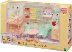 Baby room set Sylvanian Families Calico cat 2019 SE-201 Japan
