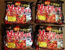 SAMYANG KOREAN FIRE NOODLE CHALLENGE HOT CHICKEN FLAVOR RAMEN SPICY NOODLEs 4pcs