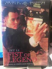 Fist of Legend Jet Li (UNCUT VERSION) Hong Kong Karate