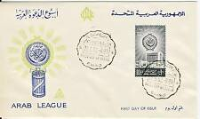 PREMIER JOUR  TIMBRE EGYPTE N° 524 FETE DES MERES