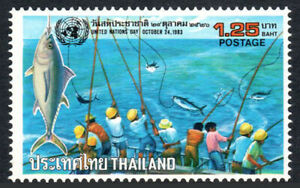 Thailand 1047, MNH. United Nations Day. Fishing, 1983