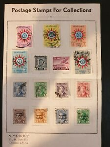 15  republic of Iraq stamps 1955  as seen in image (read description)