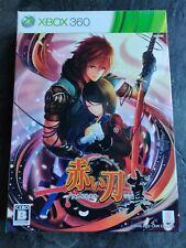 Akai Katana Shin Limited EditionJapanese Xbox 360