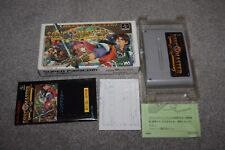Super Famicom - Song Master - Nintendo Snes - Complete - Boxed + Manual - VGC