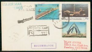 Mayfairstamps UAE COMMERCIAL 1970s COVER REGISTERED WITH BRIDGE STAMPS wwm44877