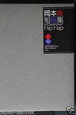 Lynn Okamoto Short Collection Flip Flap (Elfen Lied )