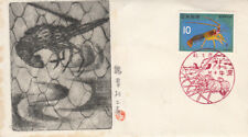 Crustacea Lobster Ise-Ebi  Gishinsha FDC Japan 1966