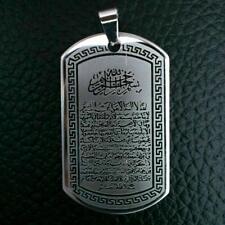 Allah Ayatul Kursi Pendant Koran Islam Muslim Jewelry Ayetul Kuersi