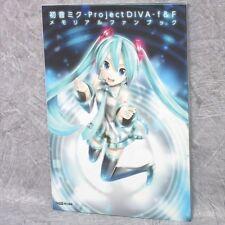 MIKU HATSUNE Project Diva f & F Memorial Fanbook Art Book EB28*