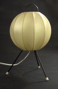 #5406 - 50er Jahre Cocoon Tischlampe - Tripod