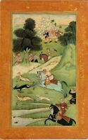 Hand Painted Indian Miniature Painting Mughal Hunting Scene On Vintage Paper