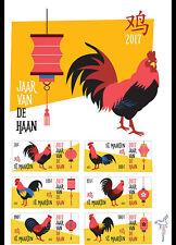 Sint Maarten / Saint Martin - Postfris/MNH - Sheet Year of the Rooster 2017