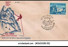 INDIA - 1973 INDIAN MOUNTAINEERING - FDC (NEW DELHI CANCL.)