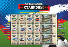 Fußball FIFA 2018 WM  Stadien 12 Banknoten 10 Rbl mit  Sonder Uberdruck