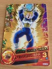 Carte Dragon Ball Z DBZ Dragon Ball Heroes Jaakuryu Mission Part 1 #HJ1-03 Rare