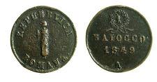 pcc1873) ANCONA Seconda Repubblica Romana (1848-1849) Baiocco 1849