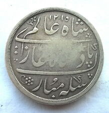 India States Local Ancient Old Silver Coin