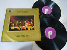 "Deep Purple Made in Japan 1972 Spain Edition - 2 x LP 12"" Vinilo G+/VG EMI"
