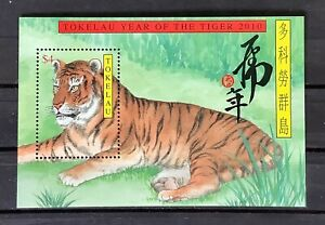 TOKELAU  # 379. SOUVENIR SHEET, HAPPY NEW YEAR 2010 - YEAR OF THE TIGER. MNH