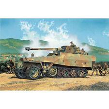 Dragon #6248 1/35 Sd.Kfz. 251/22 Ausf. D w/7.5cm PaK 40