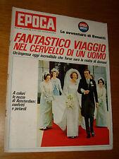 EPOCA 1966/808=QUEEN BEATRIX WILHELMINA ARMGARD CLAUS VON AMSBERG WEDDING COVER