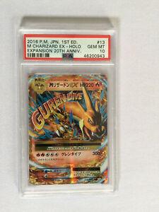 Pokemon PSA 10 1st Edition Charizard Holo 20th Anniversary Japan. UK Seller.