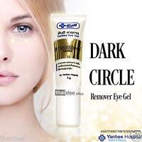 Under Eye Lightening Firming Gel Cream Anti-Dark Circle Wrinkle Aging Puffiness