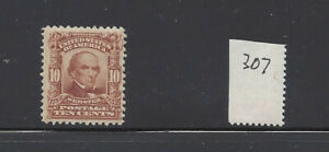UNITED STATES 307 MNH  10c WEBSTER *TINY DISTURBED GUM SPOT*