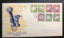 1958 Stromfjord Greenland First Day Cover Fdc To Otterup Denmark Sc#47-51 Mxe