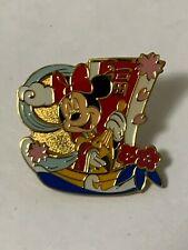Disney Store JAPAN Pin Happy New Year Lucky Draw Minnie 7 Gods