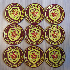 Vintage USSR Soviet Red Army 9 Patches СССР