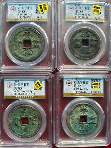 A Chong Ning Zhong Bao(1102-1106) Big Coin-Certifacted