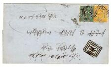 Turkey OTTOMAN-Sc#30,#29-BURSA-1871-to STAMBOUL-backstamp