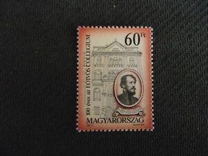 Hungary 1995  Centenary of Eotvos College.   MNH.