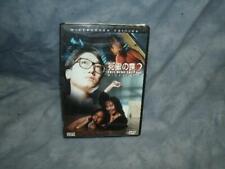 Evil Dead Trap 2 Hideki (W/S Dvd, 2005) Language :Japanese w/ EnglishSubtitles