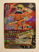 Naruto Data Carddass Prism DN-051T
