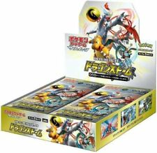 JAPANESE Pokemon Dragon Storm SM6a Booster Box Sealed Sun & Moon 30 Booster Pack