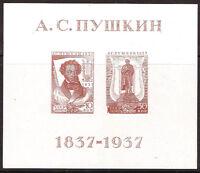 RUSSIA 1937  PUSHKIN MIN.SHEET Sc 596  NEVER HINGED - UNMOUNTED