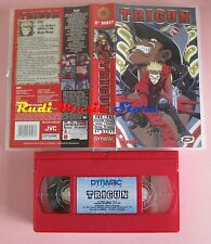 film VHS TRIGUN Ep. 3 Ed. Italiana JVC 2000 Satoshi Nishimura  (F31) no dvd
